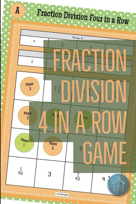 Engage students in centers or with a partner by using math games! This game contains three levels so that all students can practice dividing fractions in a fun way. Perfect for 5th and 6th grade students!