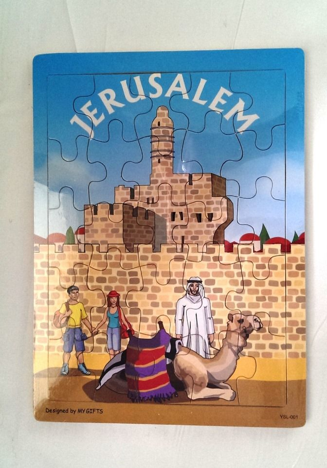 The Great Jerusalem Puzzle for Kids | Yardenit.com 25 pieces all made of wood create this great puzzle of the old city of Jerusalem.