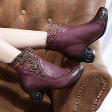 Этнический стиль женщины короткие сапоги старинные коровьей женская обувь толщиной с мягкой нижней дамы сапоги из натуральной кожи(China (Mainland))