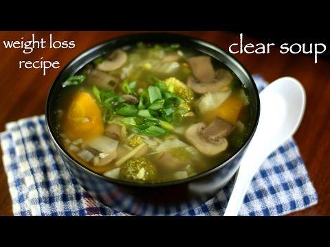 clear soup recipe | veg clear soup recipe | clear vegetable soup recipe