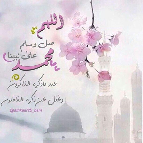 أذكار المسلم (@athkaar_al_muslim) • Instagram photos and videos