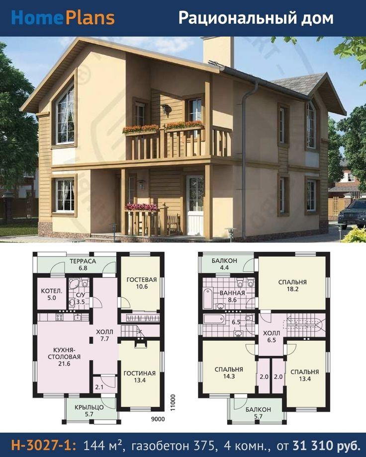 Проект H-3027-1.  Представленный проект является экономичным вариантом проекта I-3027-0 но при общем плане лишь немногие смогут обнаружить в них сходство. Современные окна вытягивающие дом вверх рациональная двускатная кровля простые ограждения балконов и террас сочетание штукатурки с фактурными материалами придают дому по этому проекту характерный облик современной пригородной застройки свойственной домам для постоянного проживания. Задачам эффективного строительства соответствуют и планы…