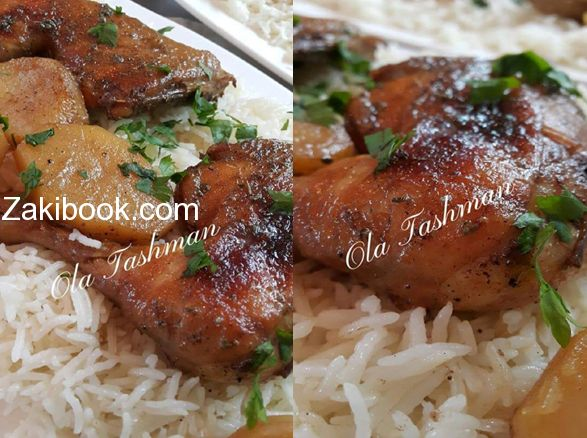 دجاج مشوي بالفرن مع الخلطة السرية  أطباق دجاج وطيور أطباق رئيسية