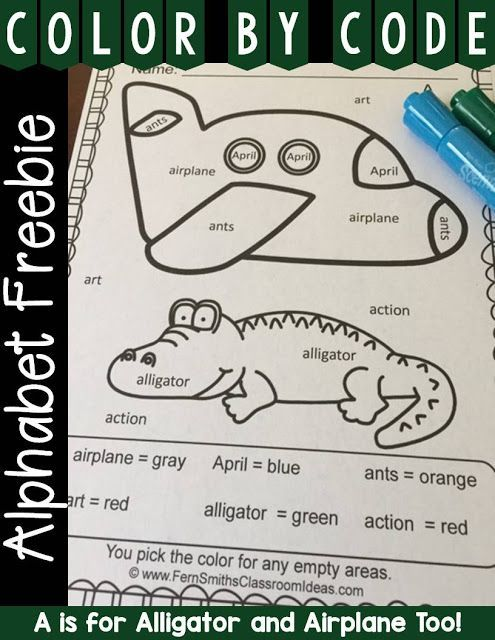 Your students will adore this Color Your Answers The Letter A Sight Words Freebie while learning and reviewing sight words. Practice The Letter A Sight Words and reading skills at the same time as having some joy and fun in your classroom! You will love the no prep, print and go Color By Code Worksheet with Answer Key Included. Perfect for independent seat work, pass one out each morning for morning work / bell work. Perfect for homework that will not have confused and angry parent emails!