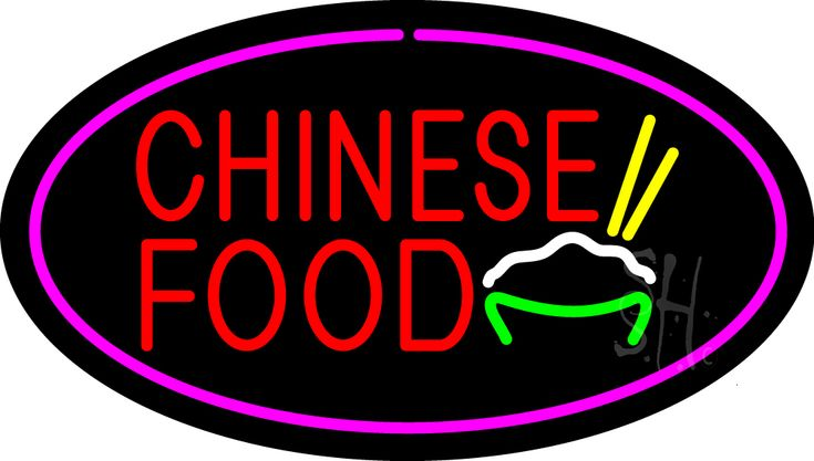 Chinese Food Logo Oval Pink Neon Sign 17 Tall x 30 Wide x 3 Deep, is 100% Handcrafted with Real Glass Tube Neon Sign. !!! Made in USA !!!  Colors on the sign are Pink, Red, Yellow, White and Red. Chinese Food Logo Oval Pink Neon Sign is high impact, eye catching, real glass tube neon sign. This characteristic glow can attract customers like nothing else, virtually burning your identity into the minds of potential and future customers.
