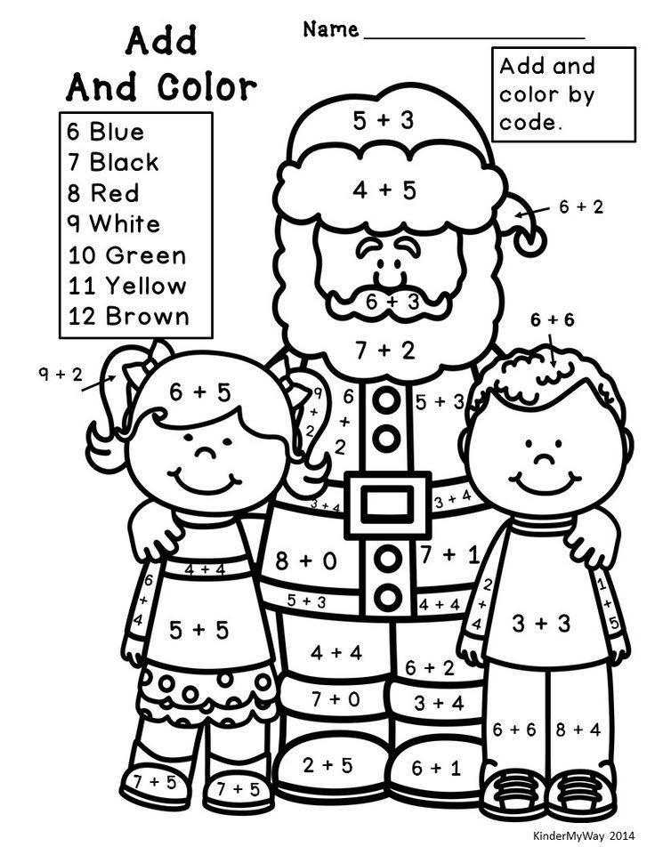 Színező Karácsony összeadás 20-ig