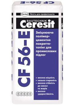 #Топинг упрочняющее покрытия для промышленных полов - Ceresit CF 56 E с корундовым наполнителем / Галерея / solid