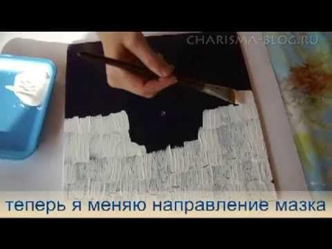 СЕКРЕТЫ СОЗДАНИЯ КРАКЕЛЮРОВ часть_1