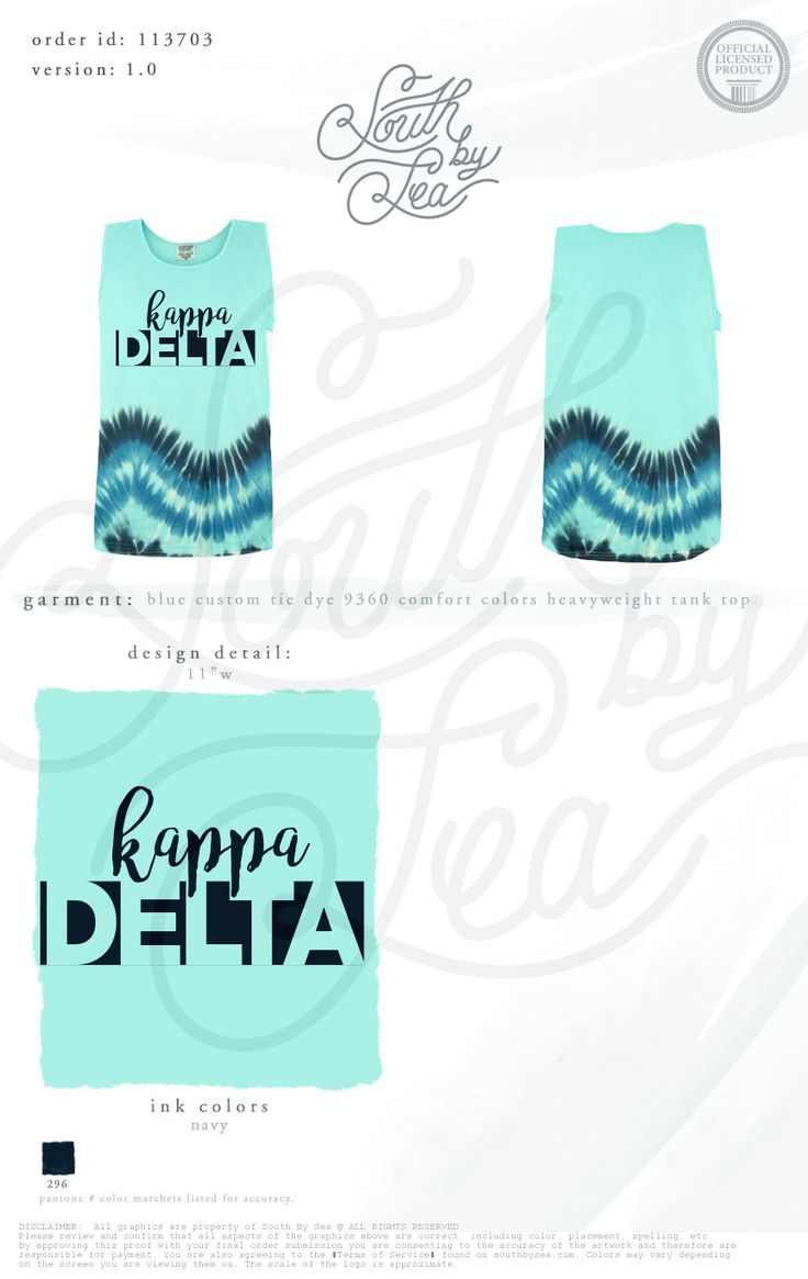 Kappa Delta | KD | Tie Dye Design | Recruitment | Bid Day | Sisterhood | South by Sea | Greek Tee Shirts | Greek Tank Tops | Custom Apparel Design | Custom Greek Apparel | Sorority Tee Shirts | Sorority Tanks | Sorority Shirt Designs