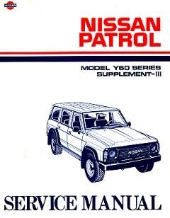 Nissan Patrol Service Manual