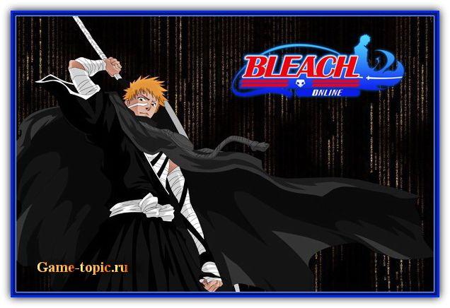 ичиго куросаки игра Bleach Online