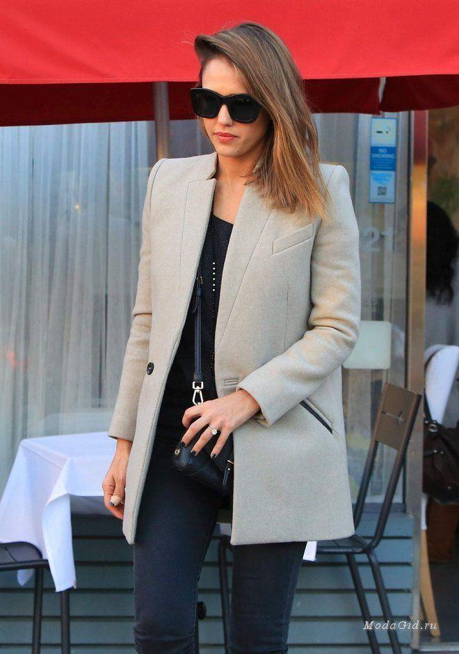 Street Style Celebrity: November 2015 Moda Gid waysify