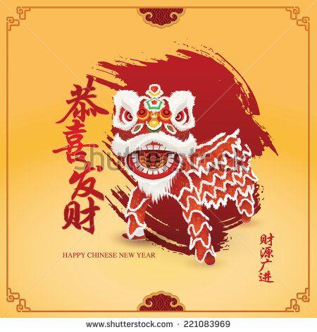 Cai yuan guang jing in chinese