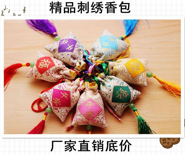 Саше сахемы мешок лаванды пакетик традиционный шелк сумка санитарная сумка для благовоний расслабить ум хорошо для сна
