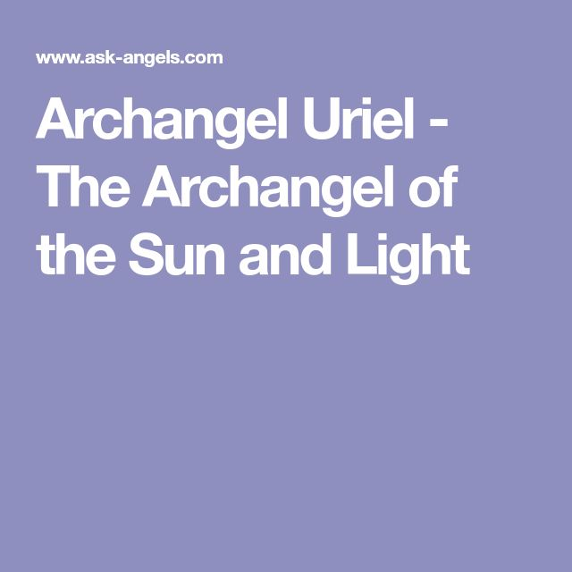 Archangel Uriel - The Archangel of the Sun and Light