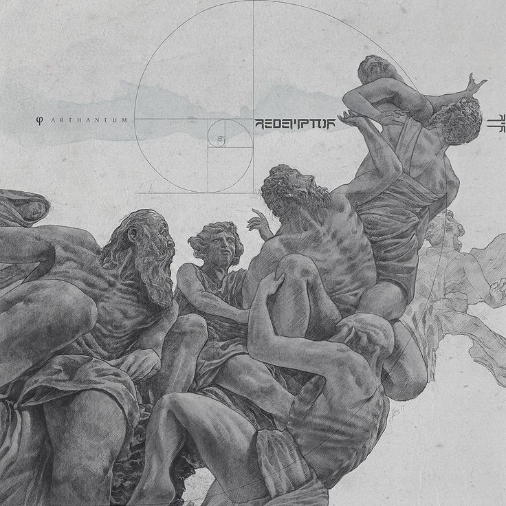 Redemptor- Arthaneum
