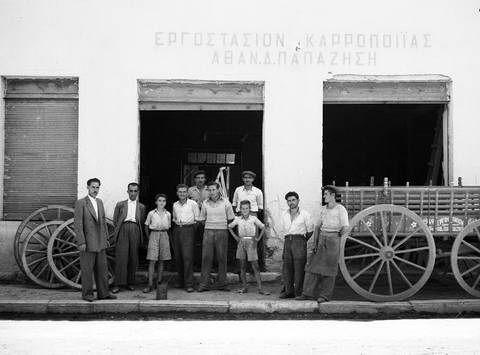 Tloupas.gr -Καροποιείο στη Λάρισα 1950