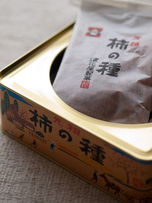 Japanese traditional & famous rice snack   柿の種