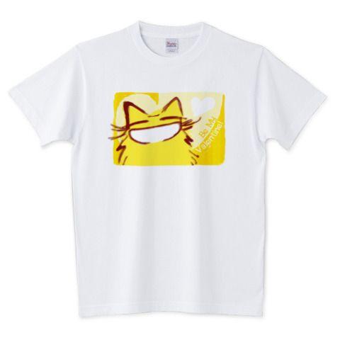 はっぴーばれんたいん♪なネコ(黄色) | デザインTシャツ通販 T-SHIRTS TRINITY(Tシャツトリニティ) #Tシャツ #パーカー #犬 #イヌ #バレンタイン #Valentine