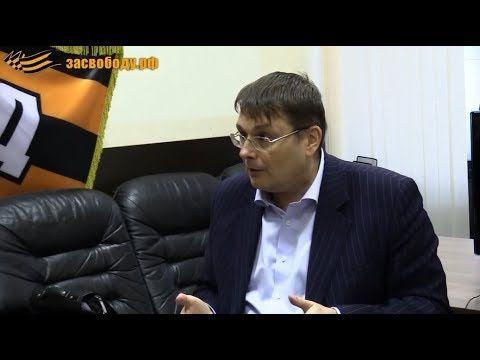 Юридические основы оккупации. Евгений Федоров 28.10.17