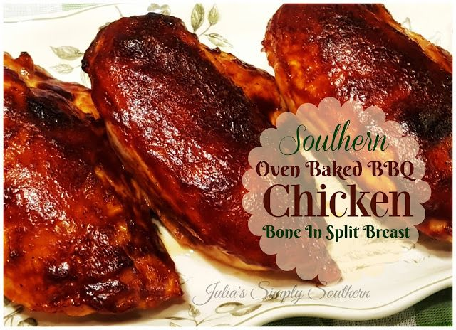 Oven Baked Barbecue Chicken Breast are easy and delicious. Try with our homemade sauce. It adheres so well to the chicken while baking. #recipe