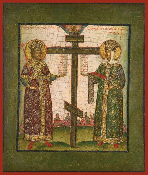 Sts. Constantine and Helen Russian Orthodox icon