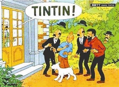 Tintin! <3