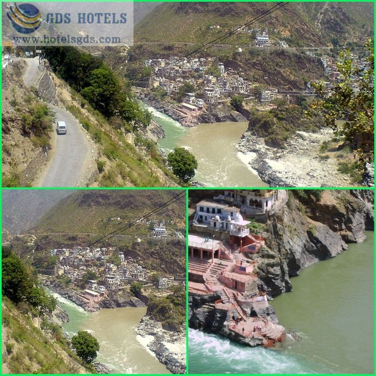 The term Devprayag stands for 'Holy Confluence' in the Sanskrit language. This is the confluence of two holy rivers Alaknanda and Bhagirathi. From where the point of these two rivers ends, Holly Ganges emerges from. Devprayag is a small town situated in Tehri Garhwal district in the state of Uttarakhand.