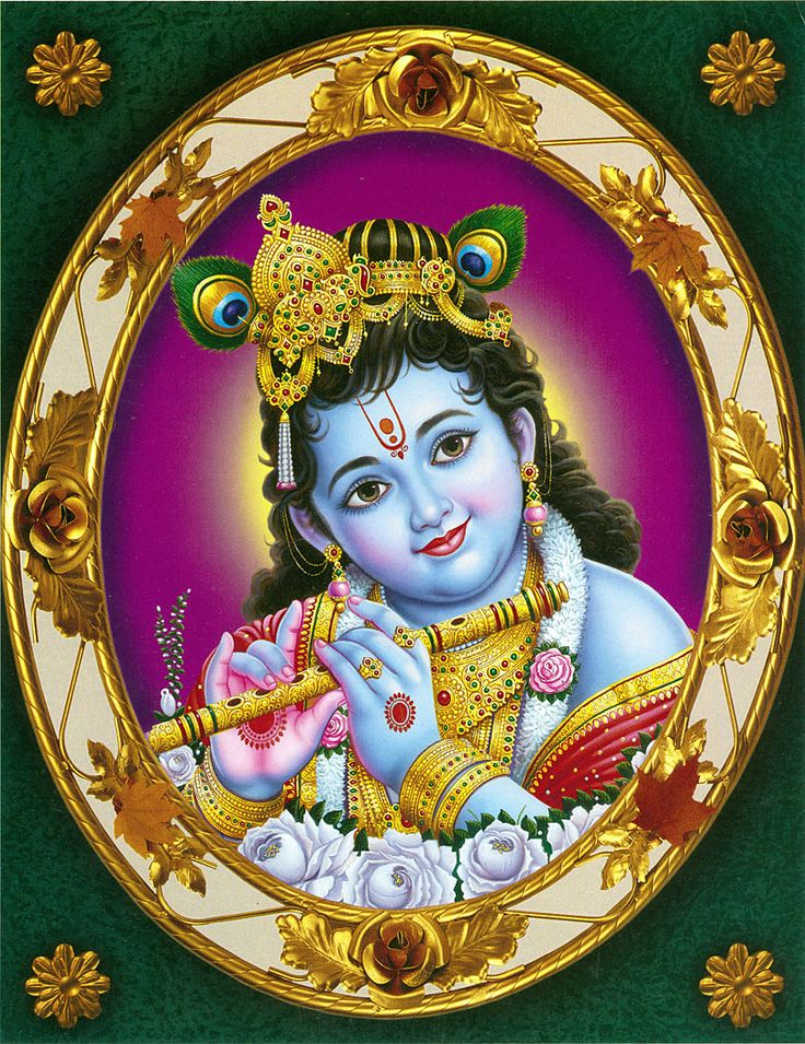 Young Krishna (Reprint on Paper - Unframed)