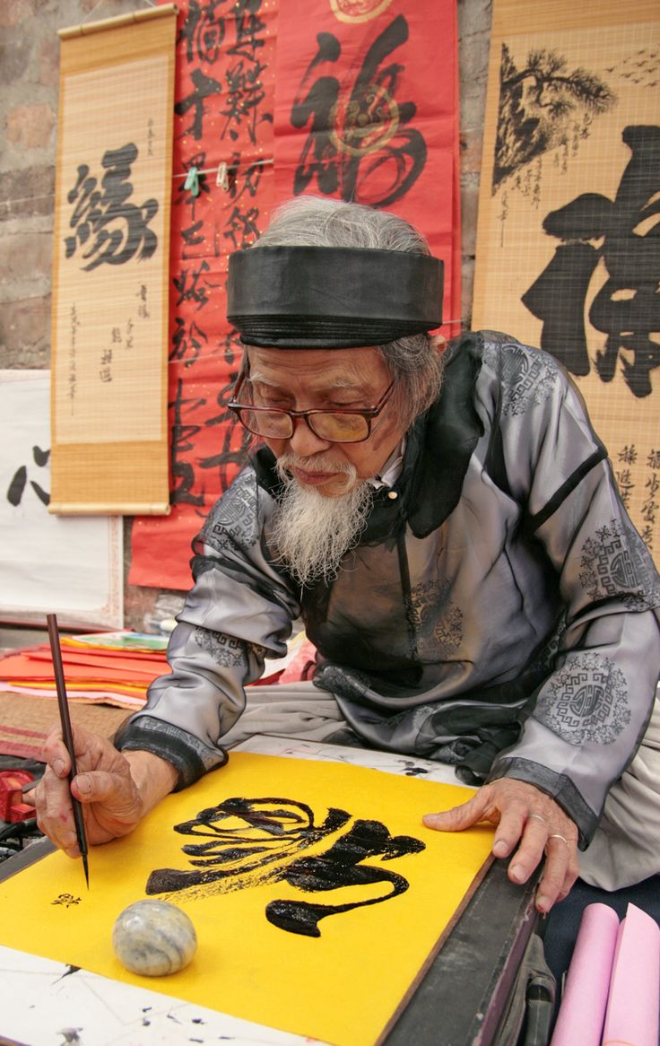 Chinese Calligraphy in Vietnam