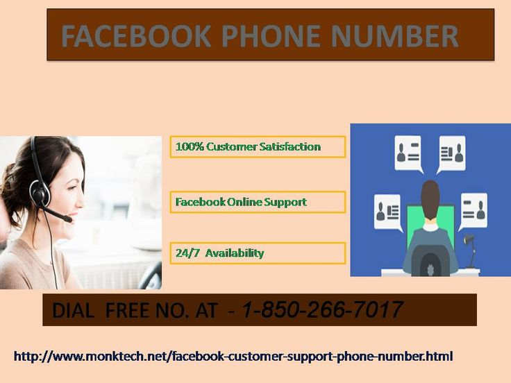 Does Facebook Phone Number Help In Providing Genuine Guidelines? Yes! Out toll-free Facebook Phone Number 1-850-266-7017  aids in rendering genuine guidelines.  •Guidelines on Facebook password recovery.   •Guidelines on hacked Facebook account recovery.  •Guidelines on blocked Facebook account recovery. For more visit us our website. http://www.monktech.net/facebook-customer-support-phone-number.html or…
