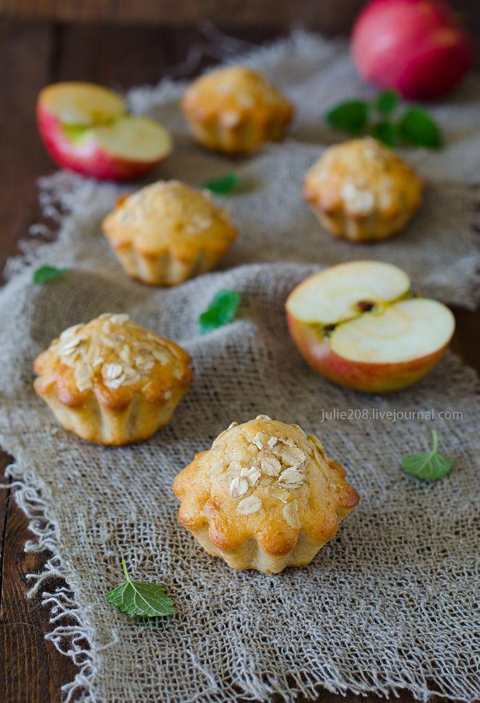 Вкусные и полезные ябочные маффины достойны занять особое место в числе моих любих рецептов. Мягкие, аппетитные, с кусочками яблок и ароматом корицы... Кому…