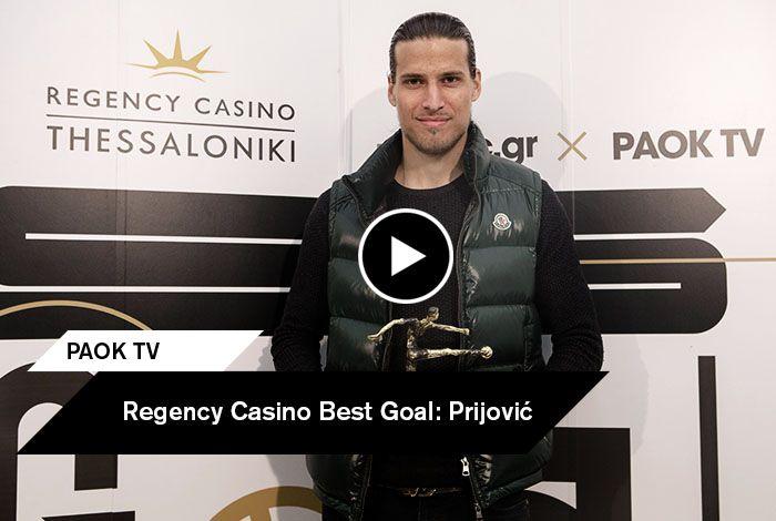 Ήταν ένα πανέμορφο γκολ σε έμπνευση και εκτέλεση. Το κοινό του paokfc.gr και του PAOK FC Official App το ανέδειξε ως το κορυφαίο του Φεβρουαρίου. Ο Αλεξάνταρ Πρίγιοβιτς παρέλαβε το βραβείο του και μίλησε στην κάμερα του PAOK TV.