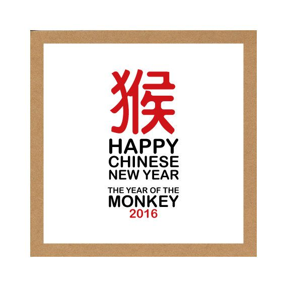 Check out this item in my Etsy shop https://www.etsy.com/listing/251134675/chinese-new-year-monkey-2016-cny-square