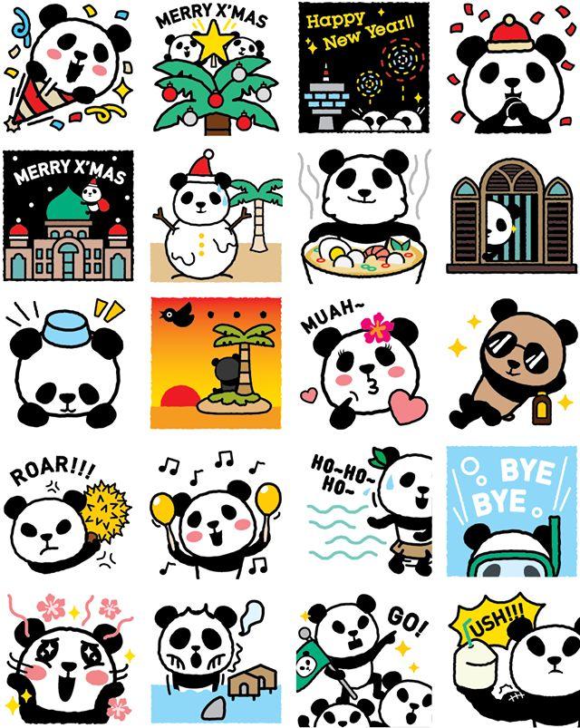 1600 Pandas Tour 2 Facebook Stickers