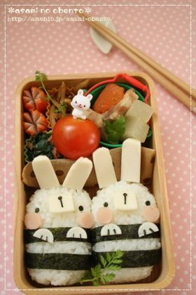 Easter Rabbit obento - not a confection but still cute!