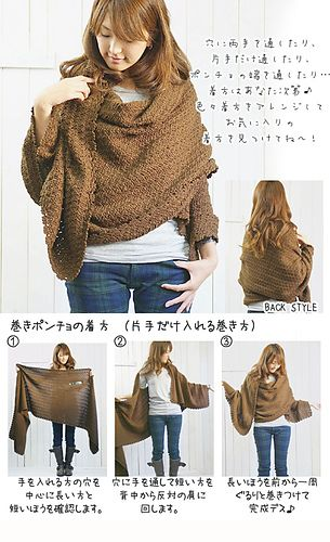 fine merino cape wrap poncho, the pattern can be in English...
