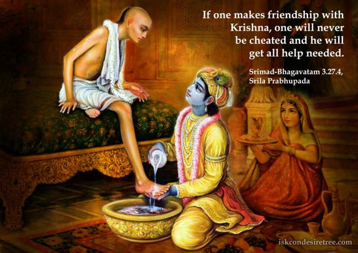 Quotes by Srimad Bhagavatam on Making Friendship With Krishna