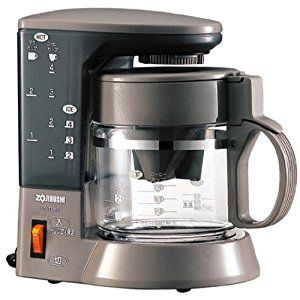 Zojirushi Coffee Maker Parts