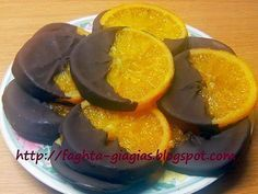 Καραμελωμένες φέτες πορτοκαλιού με σοκολάτα - από «Τα φαγητά της γιαγιάς»