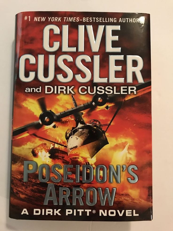 Poseidon's Arrow By Clive Cussler And Dirk Cussler HB  | eBay