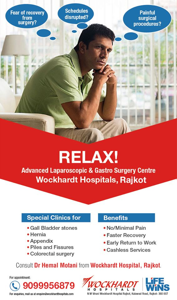 Wockhardt Hospital, Rajkot has got you covered with its advanced laparoscopic & gastro surgery center! To consult Dr. Hemal Motani call: 9099956879.