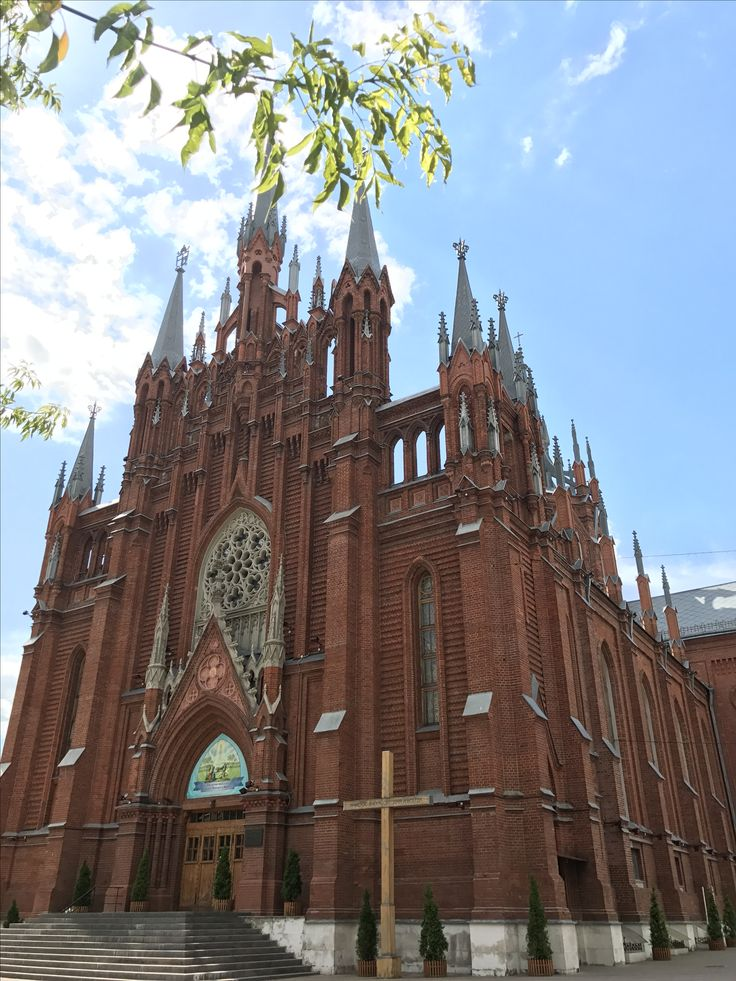 Cathedral of the Immaculate Conception of the Holy Virgin Mary