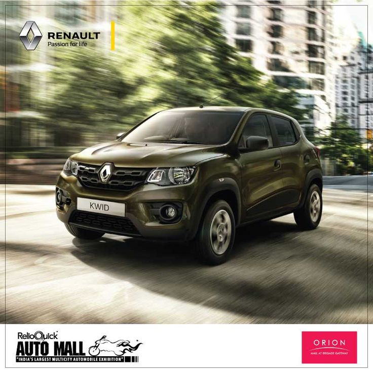 RelioQuickAutomall (@automall_india) | Twitter