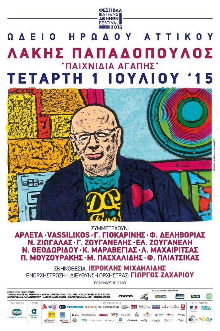 """Αύριο στο Ωδείο Ηρώδου του Αττικού, ο Λάκης Παπαδόπουλος θα συναντηθεί με πολλούς καλλιτέχνες για τα """"παιχνίδια αγάπης"""" του. Μέσα σ' αυτούς και η ΕΛΕΩΝΟΡΑ ΖΟΥΓΑΝΕΛΗ! #eleonorazouganeli #eleonorazouganelh #zouganeli #zouganelh #zoyganeli #zoyganelh #elews #elewsofficial #elewsofficialfanclub #fanclub"""