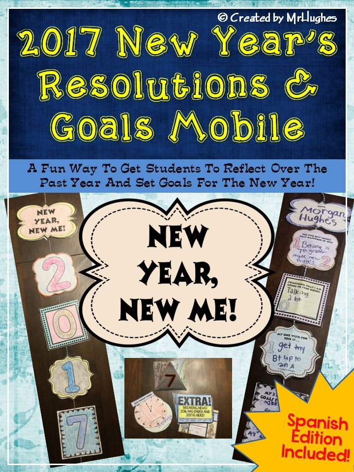 ***FREE 2017 Edition IS AVAILABLE!*** Those first few days back from winter break can be difficult, but with the great interactive FREEBIE in your corner, you are sure to have them focused and ready to learn in no time. Spanish Edition Included!