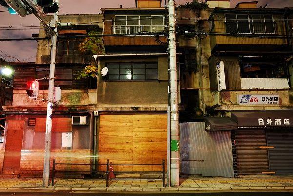 軍艦アパート at Osaka, Japan (Removed in 2006)