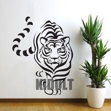 Criativo Adesivo De Parede Tigre Padrão de Tigre Animais Adesivo De Parede de Espelho Adesivos de Parede de Fundo Sala de estar Parede Do Quarto Pintura(China (Mainland))