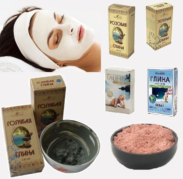 Домашние маски для лица из глины разного цвета. Свойства белой, розовой, голубой, зелёной, красной, жёлтой и серой глины. Их применение в домашних условиях.