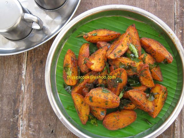 KARI LEAFS ... Malaysian  flavour's: SPICY FRIED POTATOES